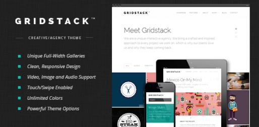 GridStack